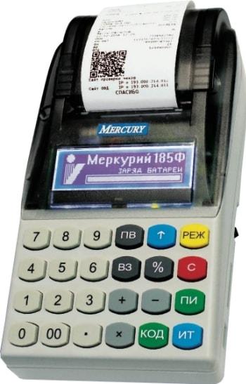 https://novhol.ru/Меркурий-185Ф